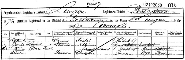 Birth Certificate of Rachel Jane Atkinson - 16 June 1872